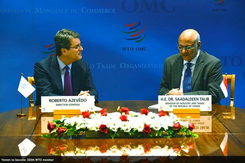 Iémen OMC